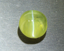Natural Chrysoberyl Cats Eye, strong ray, good lustre 1.78ct (01456)