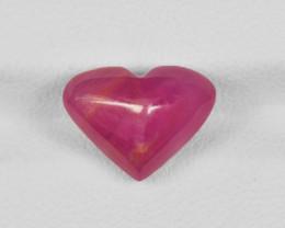 Ruby, 5.35ct - Mined in Guinea | Certified by IGI