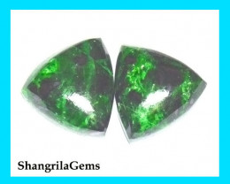 Mawsit emerald green jade trillion triangle shape cabochon