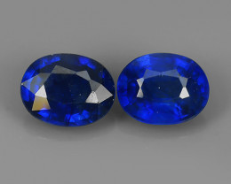 4.50 CTS GENUINE NATURAL ULTRA RARE LUSTER BLUE SAPPHIRE!