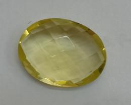 18x13mm Lemon Quartz Checkered Natural Untreated VAF162