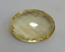 22x16mm Lemon Quartz Checkered Natural Untreated VAF158