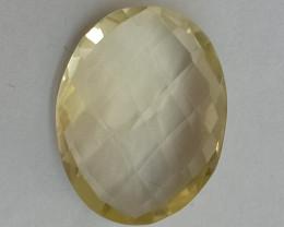 16x12mm Lemon Quartz Checkered Natural Untreated VAF160