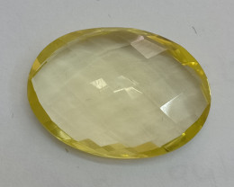 22x16mm Lemon Quartz Checkered Natural Untreated VAF164
