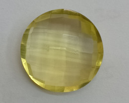 16x16mm Lemon Quartz Checkered Natural Untreated VAF168