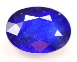 9.57Ct Blue Sapphire Oval Cut Lot LZ2646