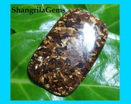 50mm Bronzite cabochon oblong cushion 80ct 50 by 30 by 4.5mm