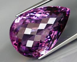 51.19 ct. Natural Top Nice Purple Amethyst Unheated Brazil - IGE Сertified