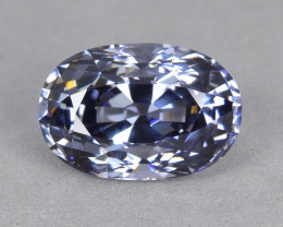 3.67 Cts Elegant Wonderful Natural Burmese Spinel