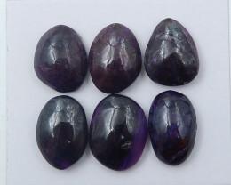 112cts Beautiful Sugilite,Handmade Gemstone ,Sugilite Bead ,Lucky Stone C80