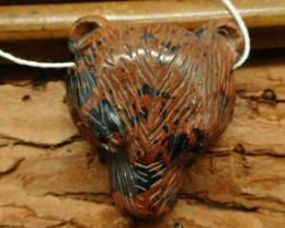 Mahogony obsidian carved bear pendant (G0447)