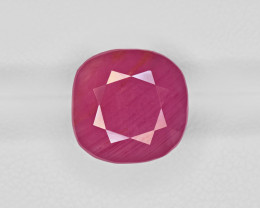 Ruby, 8.99ct - Mined in Guinea | Certified by GII