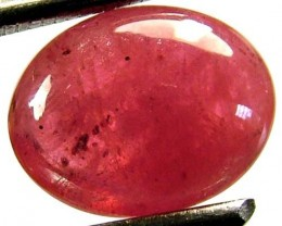 RUBY NATURAL STONE 6.35 CTS FN 4176 (LO-GR)
