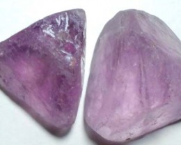 AMETHYST BEAD DRILLED (2PCS) 34.60CTS NP-1471