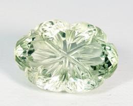 "14.60ct ""Top Grade"" Rare Oval Flower Cut Natural Green Amethyst"