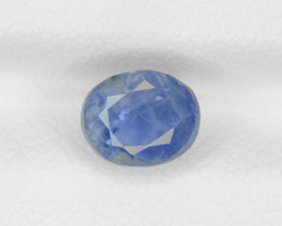 Blue Sapphire, 1.82ct - Mined in Kashmir | Certified by GIA