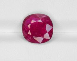 Ruby, 3.39ct - Mined in Burma   Certified by GRS