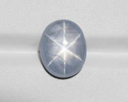 Blue Star Sapphire, 11.47ct - Mined in Burma | Certified by IGI
