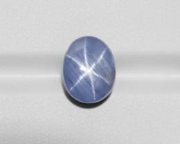 Blue Star Sapphire, 10.57ct - Mined in Burma | Certified by IGI