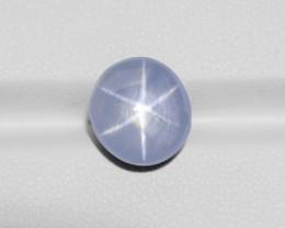 Blue Star Sapphire, 10.89ct - Mined in Burma   Certified by IGI