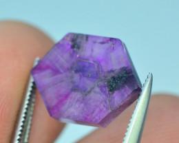 Top Garde 4.50 ct Corundum Kashmir Sapphire Trapiche Slice