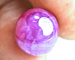 22.97 Carat Pinkish Red Ruby Cabochon - Gorgeous