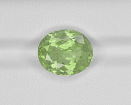 Alexandrite, 7.36ct - Mined in India   Certified by IGI