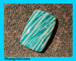 27mm Amazonite cabochon cushion oblong  27 by 17 by 5mm 20ct