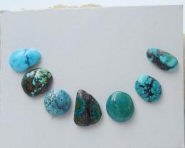 Lucky Turquoise ,Handmade Gemstone ,Turquoise Cabochons ,Lucky Stone C954