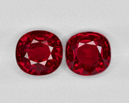 Pair of Rubies, 4.20ct - Mined in Mozambique | Certified by GRS