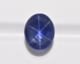 Blue Star Sapphire, 18.09ct - Mined in Sri Lanka | Certified by GRS