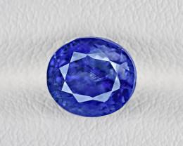 Blue Sapphire, 3.74ct - Mined in Kashmir   Certified by SSEF, Gubelin & GRS