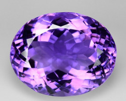 11.90 Ct  Natural Amethyst Top Quality Gemstone. AT 09