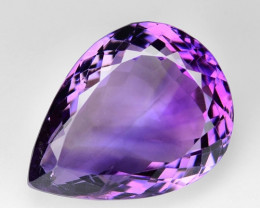16.19 Ct  Natural Amethyst Top Quality Gemstone. AT 17