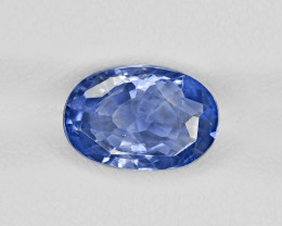 Blue Sapphire, 3.79ct - Mined in Kashmir | Certified by GIA