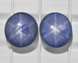 Pair of Blue Star Sapphires, 96.27ct - Mined in Burma | Certified by GII