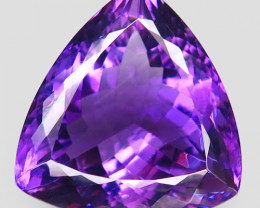 16.90 ct. Natural Top Nice Purple Amethyst Unheated Brazil