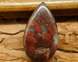 Dinosaur jasper cabochon bead (G0592)