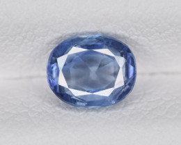 Blue Sapphire, 0.96ct - Mined in Kashmir | Certified by GIA & IGI