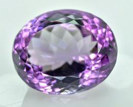 12.83 Crt Amethyst Faceted Gemstone (R5)
