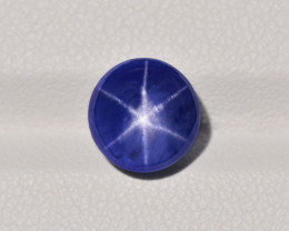 Blue Star Sapphire, 5.59ct - Mined in Sri Lanka | Certified by GRS