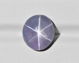 Fancy Star Sapphire, 12.84ct - Mined in Sri Lanka | Certified by GIA