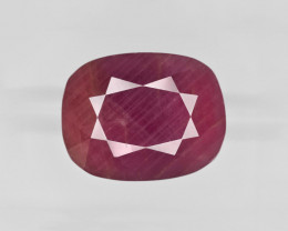 Ruby, 62.34ct - Mined in Liberia | Certified by GII