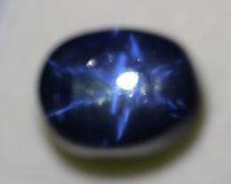 16.34ct 6 Rays Star Blue SapphireLot GW4511