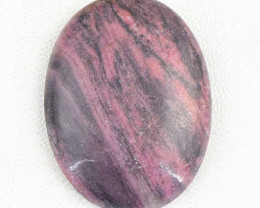 Genuine 84.00 Cts Rhodonite Oval Shape Cab