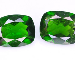 Rare 4.15 Ct Top Quality Natural Chrome Diopside Pair
