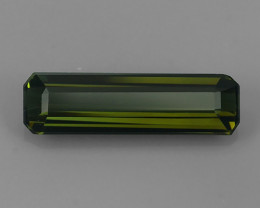 1.05 CTS GLITTERING OCTAGON CUT UNHEATED MOZAMBIQUE RARE TOURMALINE