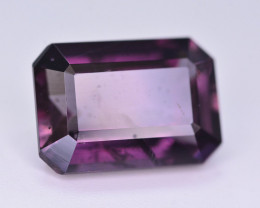 Top Quality 7.75 Ct Natural Purplish Scapolite