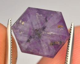 Top Garde 6.30 ct Corundum Kashmir Sapphire Trapiche Slice