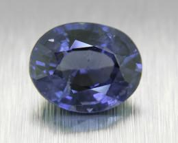 Untreated BIG Cobalt Spinel 4.19ct certified (00740)